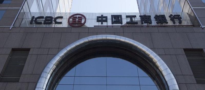 icbc-china-bank3